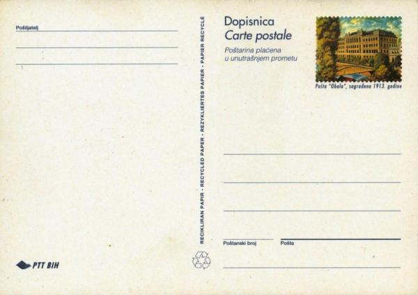 postcardbosnia1