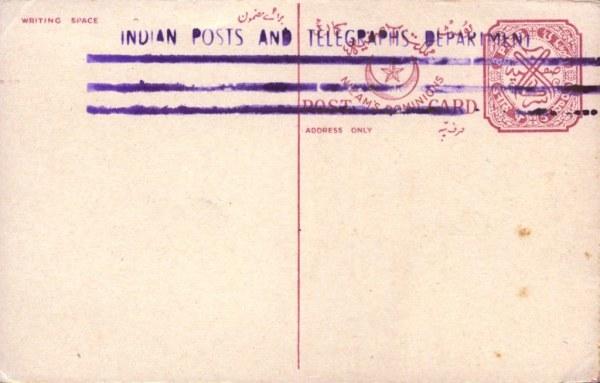 postcardbritishindia1