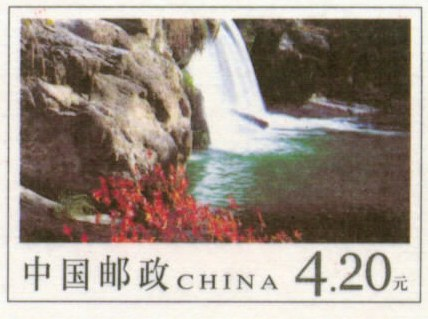postcardchina2stamp