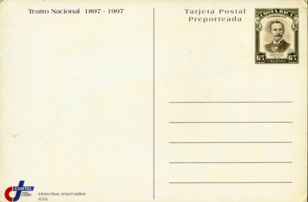 postcardcostarica1