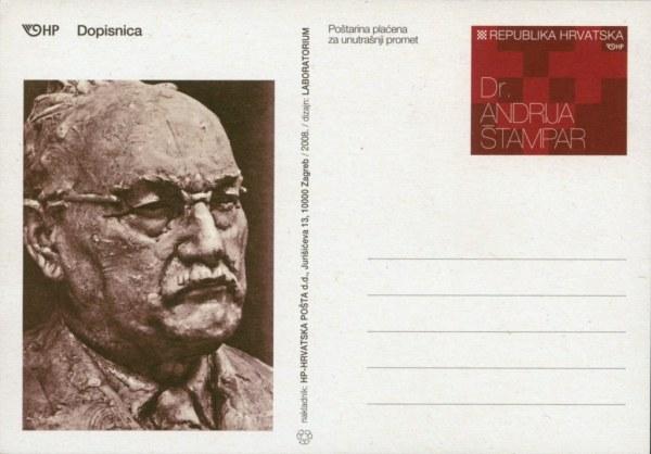 postcardcroatia1