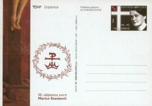 postcardcroatia2