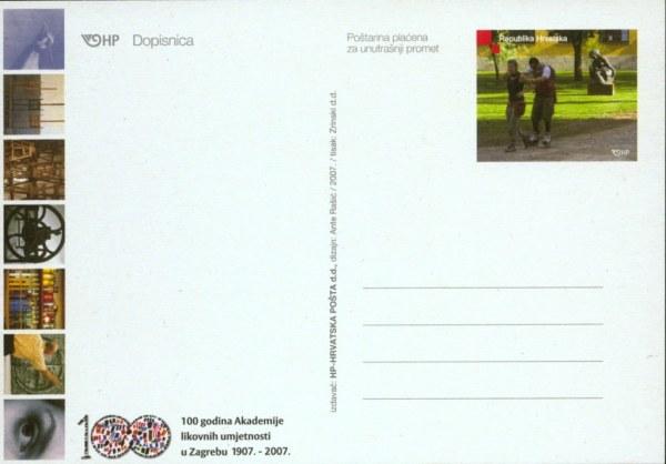 postcardcroatia3