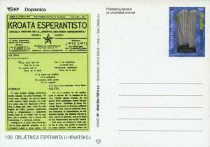 postcardcroatia4
