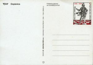 postcardcroatia5
