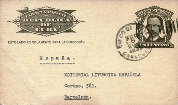 postcardcuba1