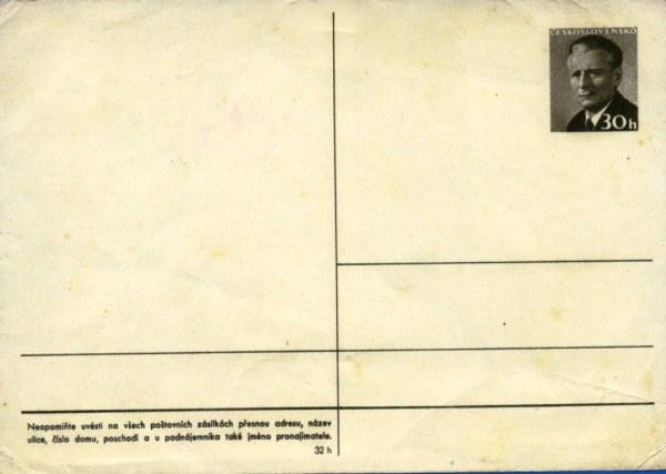 postcardczechoslovakia2