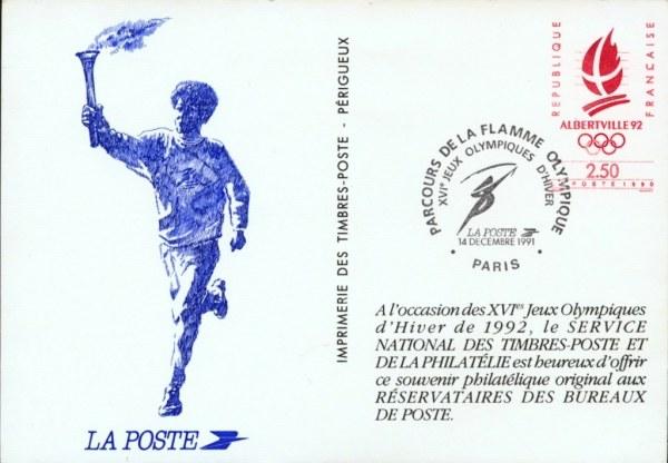 postcardfrance3
