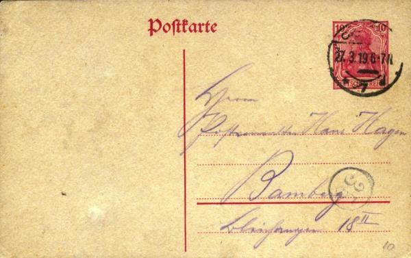 postcardgermany2
