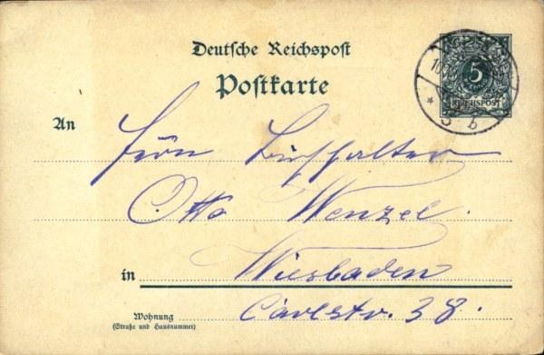 postcardgermany3