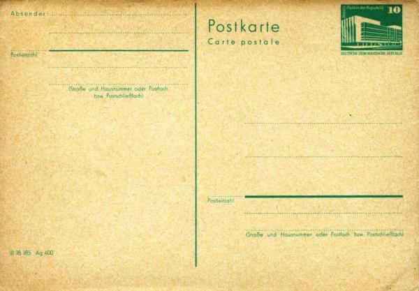 postcardgermanydr1