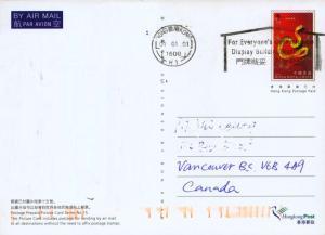postcardhongkong2