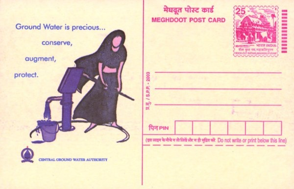 postcardindia3