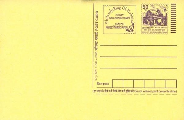 postcardindia4
