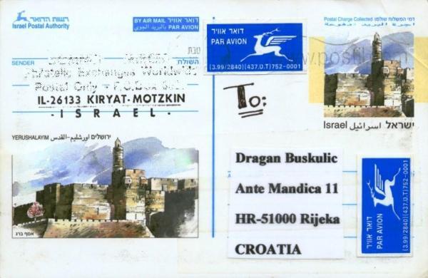 postcardisrael1