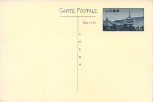 postcardjapan1