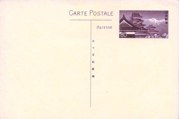 postcardjapan2
