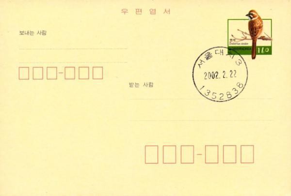 postcardkorea1