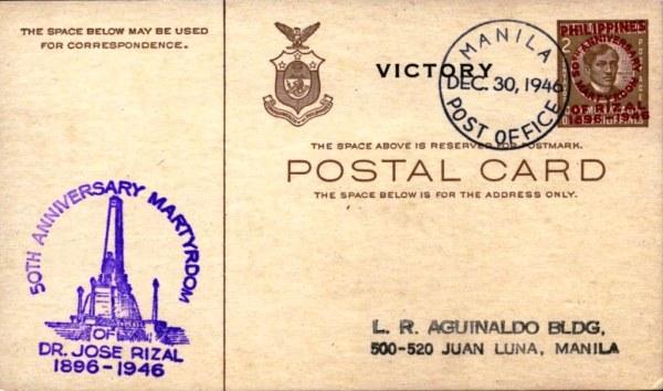 postcardphilippines1