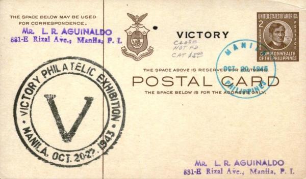 postcardphilippines2