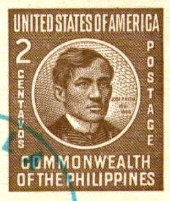 postcardphilippines2stamp