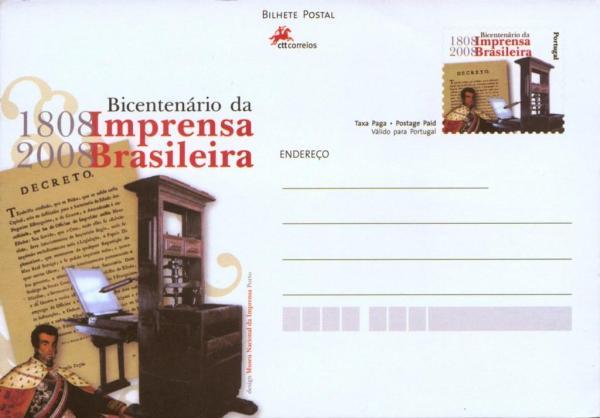 postcardportugal2