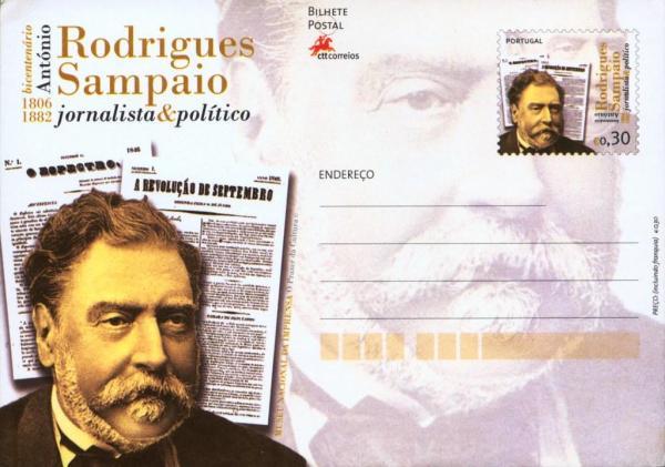 postcardportugal5
