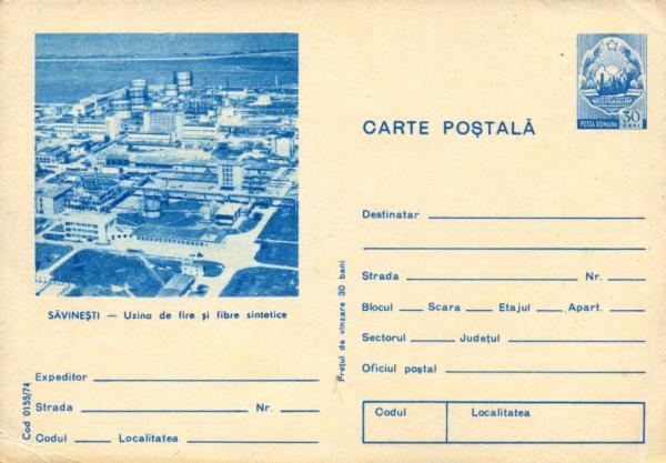 postcardromania1