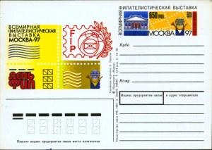 postcardrussia1