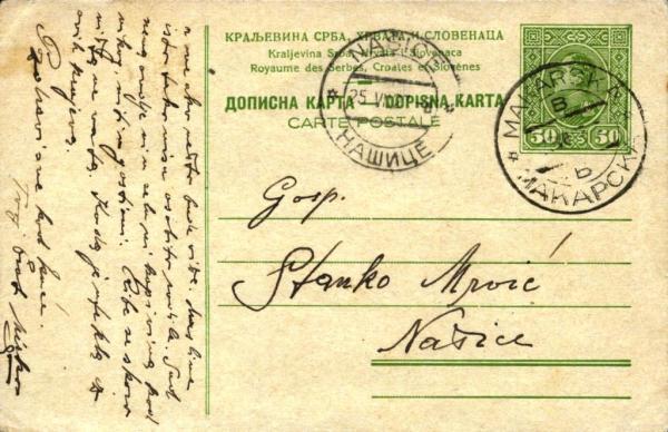 postcardshs1