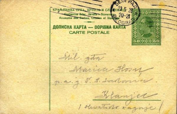 postcardshs2