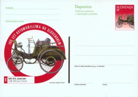 postcardslovenia3