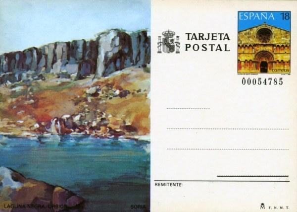 postcardspain3