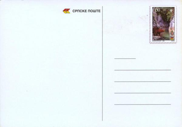 postcardsrpska1