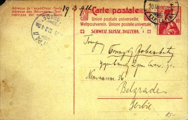 postcardswitzerland2