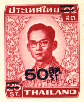 postcardthailand1stamp1