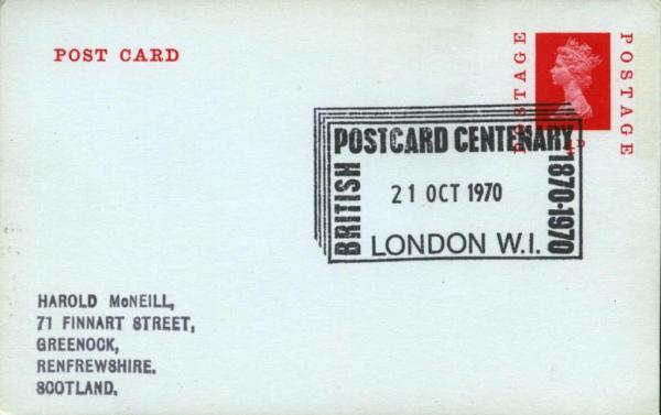 postcarduk1