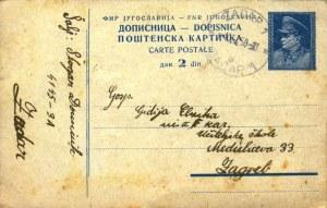 postcardyugoslavia1