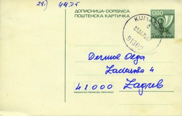 postcardyugoslavia111