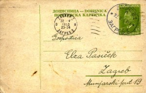 postcardyugoslavia12