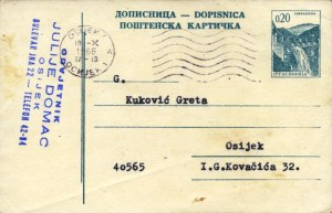 postcardyugoslavia14