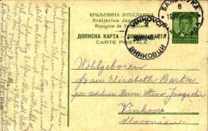 postcardyugoslavia15