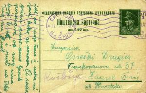 postcardyugoslavia17