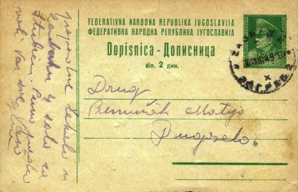 postcardyugoslavia18