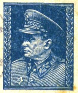 postcardyugoslavia1stamp