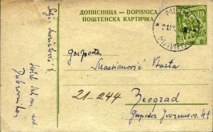 postcardyugoslavia2