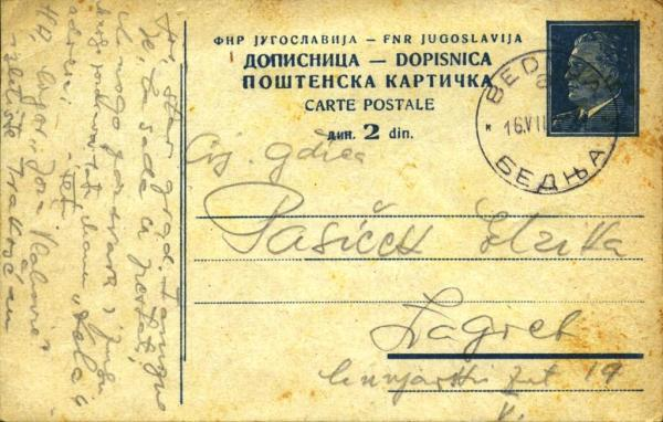 postcardyugoslavia3