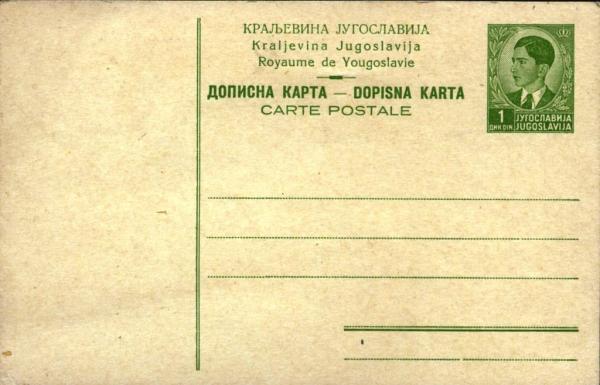 postcardyugoslavia5