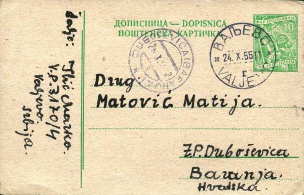 postcardyugoslavia7