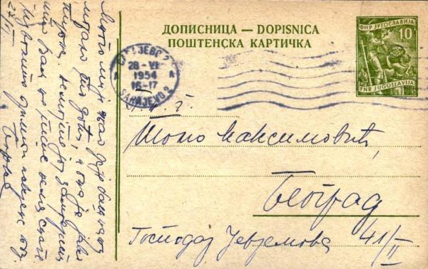 postcardyugoslavia8